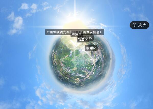 VR| 广州地铁镇龙车辆段